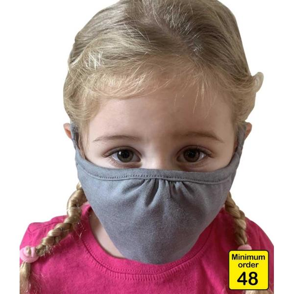 Kids Eco Performance Face Mask