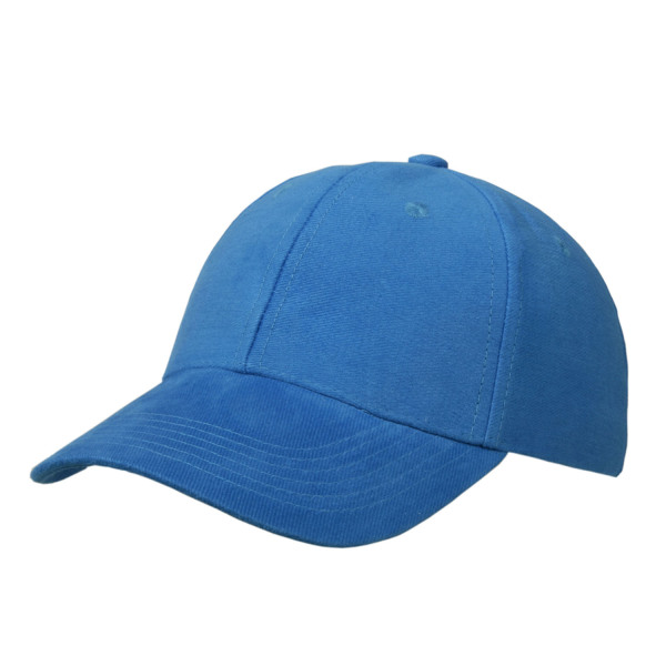 Basic Brushed Cap