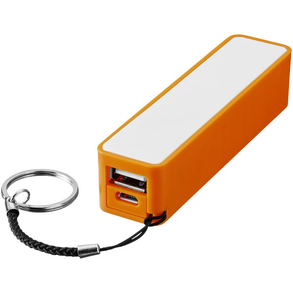WS104  2000/2200/2600 mAh powerbank