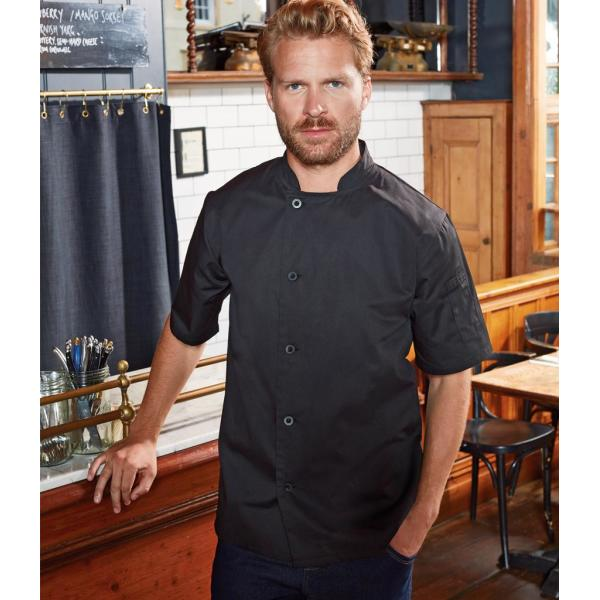 Essential Short Sleeve Chef's Jacket