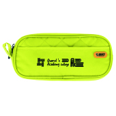 Multi-use Pouch  BO apple green